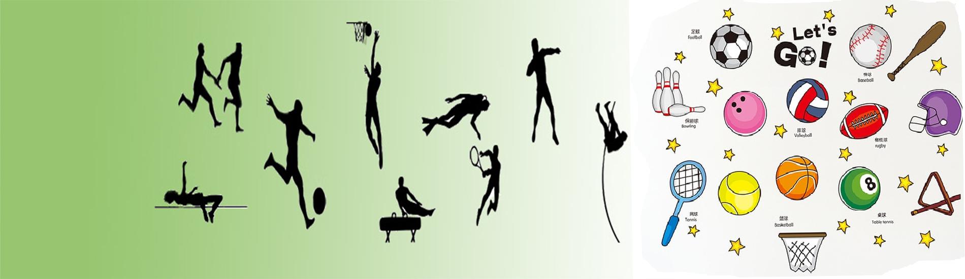 النشاطات الثقافية و الرياضية
