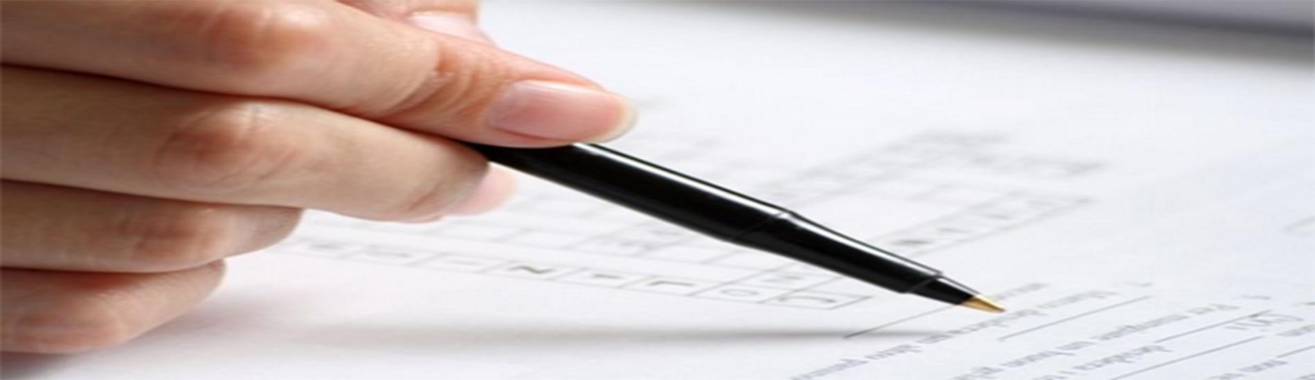 برنامج الإمتحانات التعويضية معدل