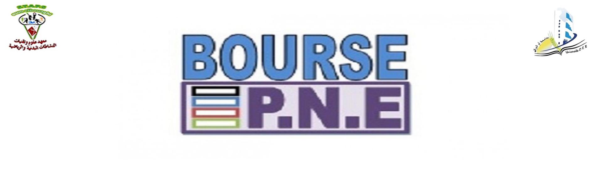 avis au enseignants Programme National Exceptionnel P.N.E 2019-2020