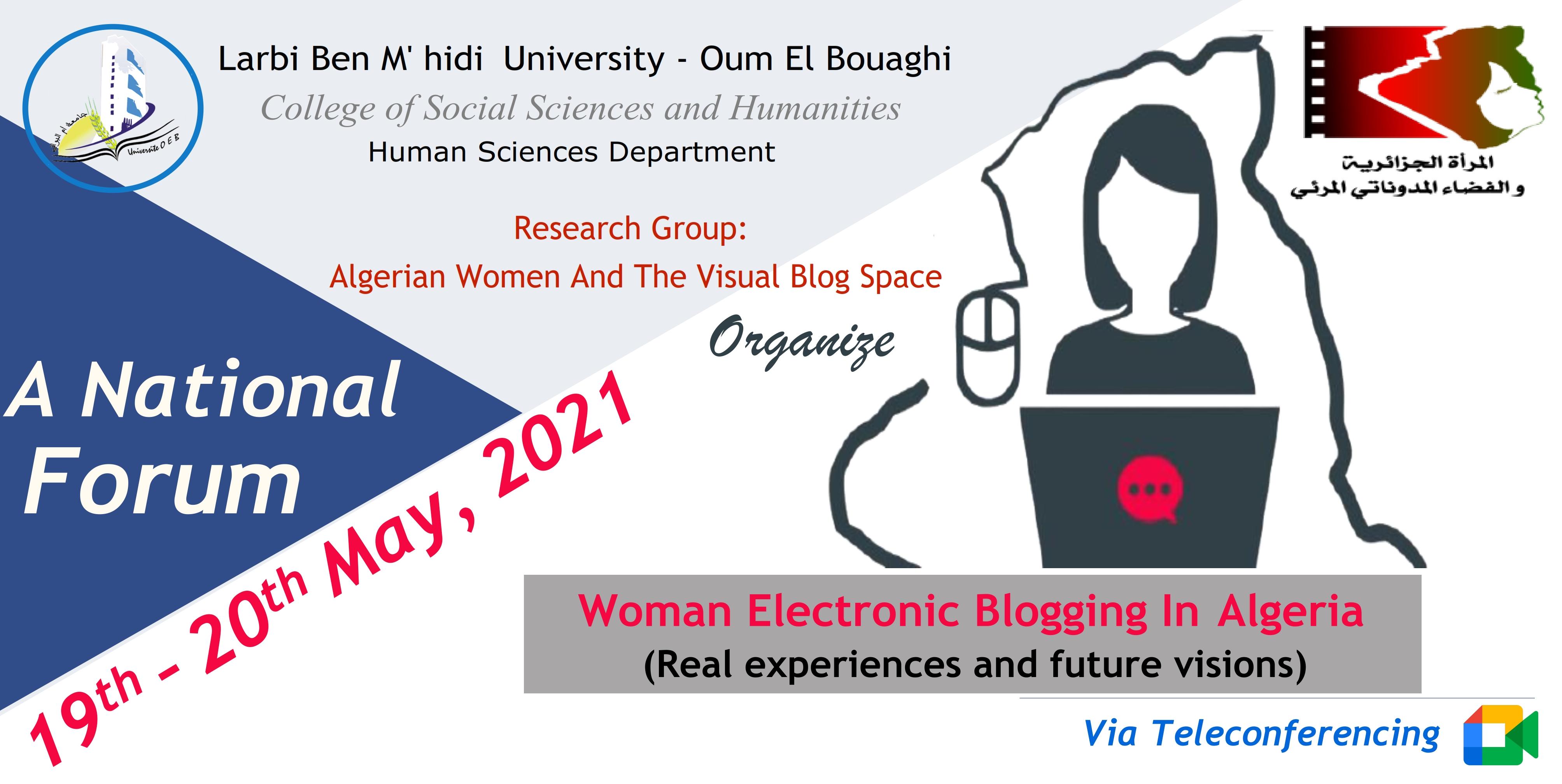 Woman Electronic Blogging In Algeria
