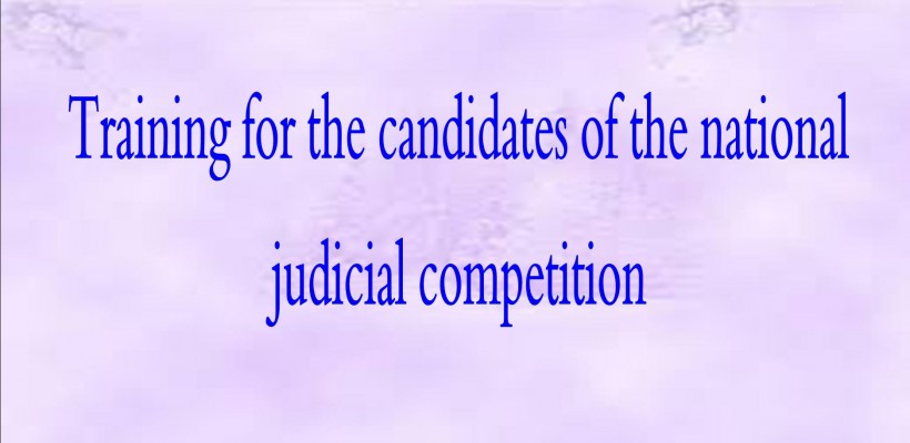 Training for the candidates of the national judicial competition